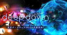 deep-down-capcom
